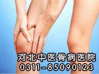 滑膜炎的并发症有哪些呢