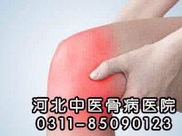 类风湿关节炎的3大治疗方法
