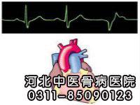 体检检查出心律失常怎么办