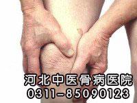 慢性风湿性关节炎的症状