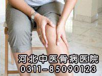 什么是慢性风湿性关节炎呢