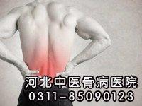 强直性脊柱炎如何确诊