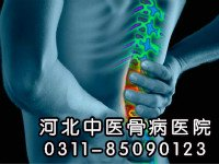 强直性脊柱炎患者应该如何进行治疗呢