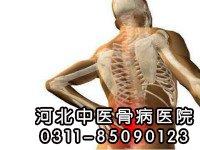 腰椎间盘突出患者饮食注意事项