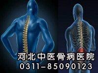 强直性脊柱炎中医中药治疗---针灸火罐疗法