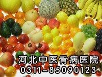 为您介绍20种活血化瘀的蔬果