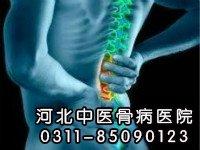 山东省李先生的腰椎结核治好啦