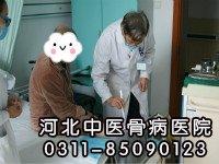 右腓骨慢性骨髓炎患者康复出院