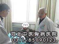右腓骨骨髓炎骨不连患者病例