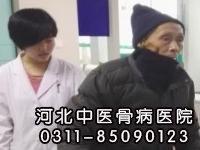 【每月一星】康复科治疗师杜光欣