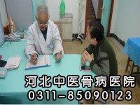 急性骨髓炎的症状是什么