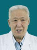王素偏 副主任中医师 教授