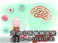 防止脑卒中发病有哪些误区