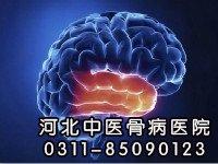 脑中风的前兆具体有哪些