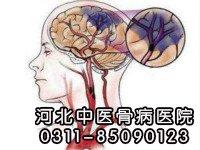 脑卒中和脑梗塞的区别